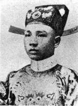 Từ Hoàng tử Cảnh (1780-1801) đến Hoàng thân Cường Để(1882-1951)