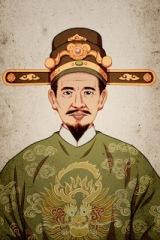 Nguyễn Phúc Khoát (1714-1765) vị chúa Nguyễn đầu tiên xưngVương