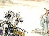 Cúc Thu Bách Vịnh- Phan Huy Ích(1751-1822)