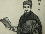 Trần triều nhân vật: Trung ThànhVương