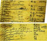 Tiếng Việt từ thời LM de Rhodes – Kinh Lạy Cha (phần5B)
