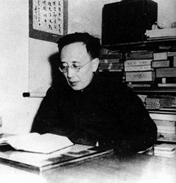 250px-Guo_Moruo_in_1941
