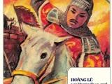 Ngô Thì Nhậm đề thơ trên bình phong vua QuangTrung