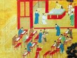Đọc Nho lâm Ngoại sử – Thức nhận lại chế độ khoa cửcũ