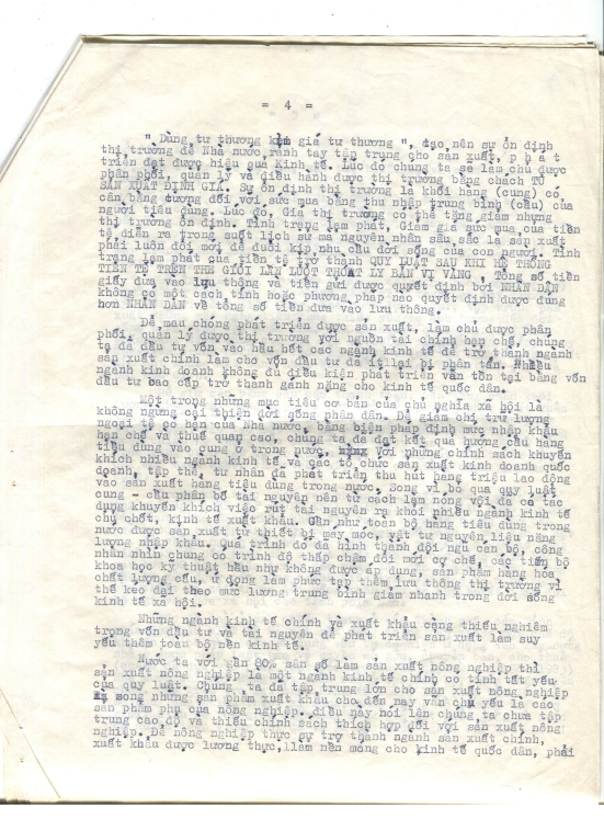 Cải cách KT 1985 VNP (4)