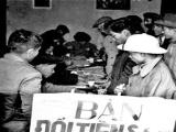 Tham khảo nguyên văn một ý kiến về Giá Lương Tiền tháng 8 năm1985