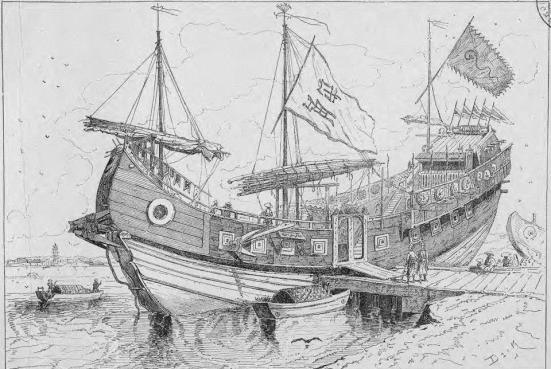 a war junk in Hai Phong, 19th century