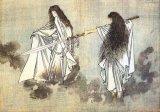 Tư tưởng-Tôn giáo Nhật Bản từ nguyên thuỷ đến trước thế kỉXII