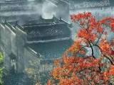 Yên Đài Thu Vịnh- Sứ thần Đoàn Nguyễn Tuấn (1750-?): 28 bài thơ tuyệt tác viết về mùa thu tại BắcKinh