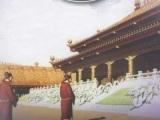 Quá trình hoàn thiện bộ máy nhà nước trung ương tập quyền dưới thời Lê Sơ (1428 –1527)