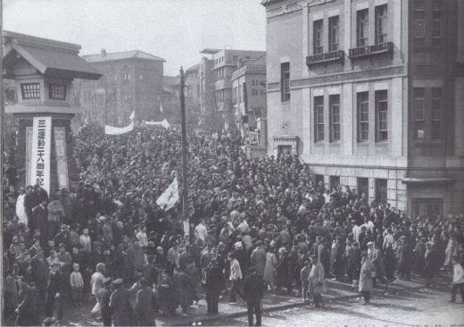1948-demonstration-seoul
