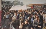 Cuộc nổi dậy Intifada của người Iraq năm1991