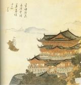 Đằng Vương Cát: Vương Bột (649-675) và thi ca các sứ thần Lê Cảnh Tuân, Nguyễn Tông Khuê, Phan Huy Ích, Đoàn NguyễnTuấn