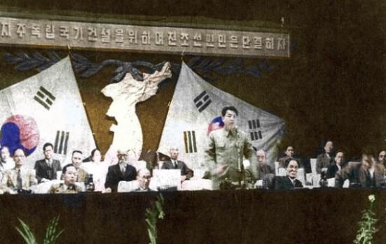 Kim-in-1948