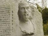 """Nguyễn Du qua Vĩnh Châu nơi Liễu Tông Nguyên (773-819) viết """"Lời người bắtrắn"""""""