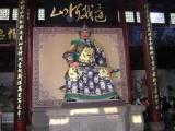 Nguyễn Du viết về Nhạc Phi(1103-1142)