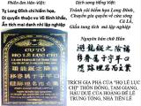 Ai đã đọc bài thơ Nam Quốc Sơn Hà ở đền Trương TướngQuân