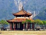 Lịch Sử Việt Nam Thời Tự Chủ- Bài7