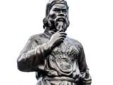 Lịch Sử Việt Nam Thời Tự Chủ- Bài8