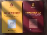 Lời phát biểu nhân dịp ra mắt sách tại Thư Viện Hà Nội vào ngày11/10/2019