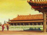 Lịch sử Việt Nam qua 3 lần cải cách thời Cổ TrungĐại