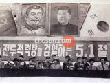 Tại sao Hàn Quốc không thất bại trong chiến tranh Triều Tiên? Một góc nhìn từ tính chínhdanh