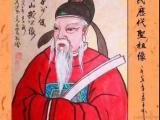 Lịch sử sử dụng chữ Hán trên bán đảo TriềuTiên