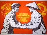 Quan hệ Việt Nam – Liên Xô trong quan hệ quốc tế của Việt Nam nửa đầu thập niên 80 của thế kỷ XX (1980 –1985)