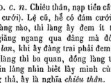 """""""Tiếng Việt thời LM de Rhodes – tiền quí, cheo, tính tiền khi đi chợ …"""" (phần21A)"""