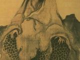 Bổ sử ký – Tam Hoàng bản kỷ: Truyền kỳ về thời Tam Hoàng trong lịch sử TrungQuốc