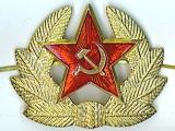 Nguồn gốc của huy hiệu Hồng quânCông-Nông