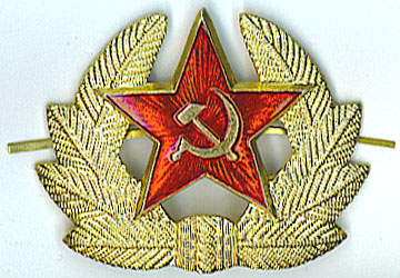 Red_army_conscript_hat_insignia
