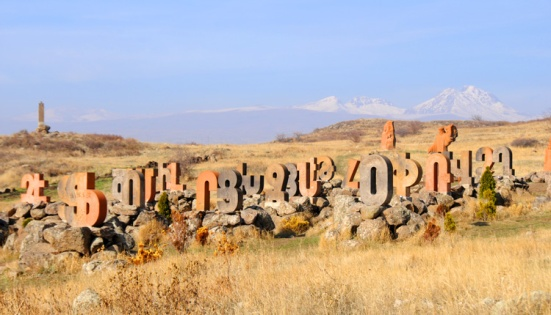 ! ARMENIA 2012 Day 3 Photo HASSE FERROLD 9a