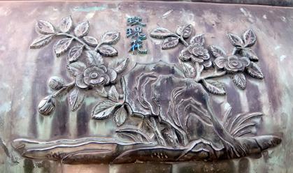 MAI KHOI HOA