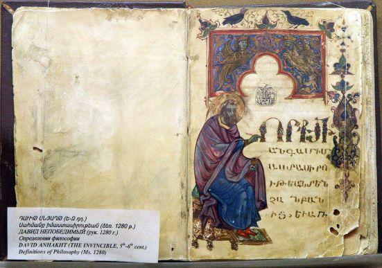 Old_Armenian_Manuscript