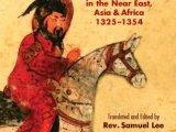 Sử liệu Ả Rập và Ba Tư ghi chép về Việt Nam (thế kỉ X –XIV)