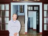 Kỷ vật liên quan đến ngày thiết lập Hàng giáo phẩm việt nam(24/11/1960)