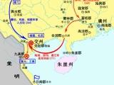 Giao thông giữa miền bắc Việt Nam với nội địa Trung Quốc trước thờiĐường