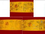 Ba mươi bốn sắc phong đang lưu giữ ở Văn Miếu DiênKhánh
