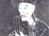Việt Vương Câu Tiễn: Vị Vua Nói TiếngAustroasiatic