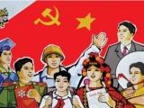 Vài ý kiến nhân đọc bài Lược sử Giáo Dục và Cải Cách Giáo Dục ở ViệtNam (tác giả: Vũ NgọcPhương)